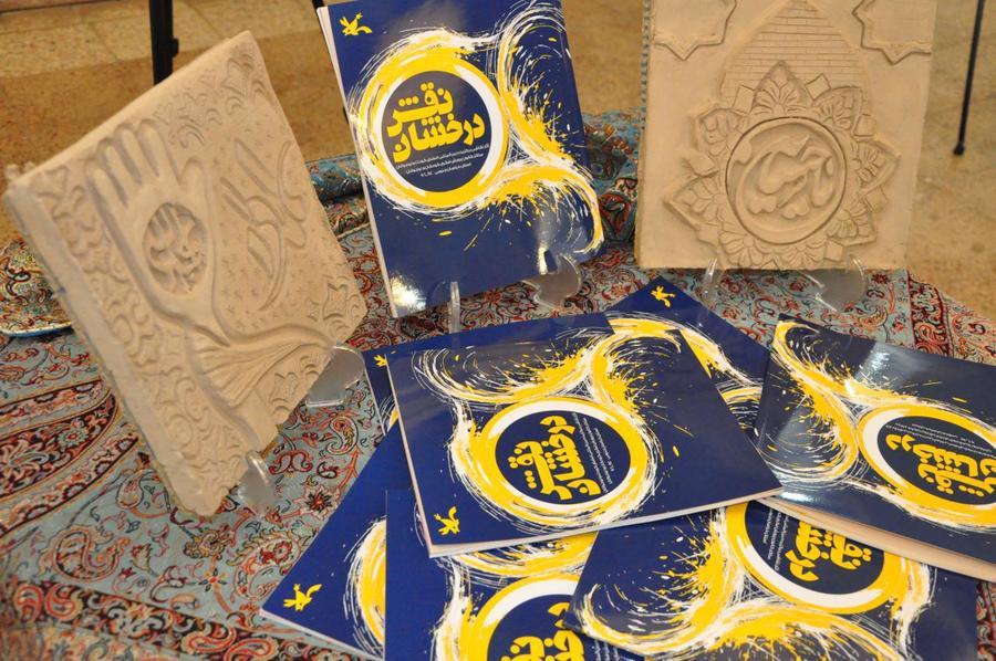 بازدید حجت الاسلام عبادی نماینده مردم بیرجند، خوسف و درمیان در مجلس شورای اسلامی از کانون شماره یک و فراگیر بیرجند