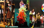 «ترنج»، «پاهای خانم هزارپا» و «رویای درون کودک» در بیست و پنجمین جشنواره تئاتر همدان