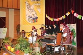 جشن کتاب و کتابخوانی در همدان