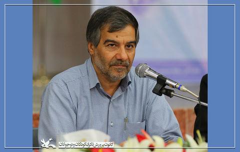 محمدحسین فرجو