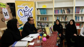گرامی داشت روز کتاب و کتابخوانی در مراکز کانون البرز