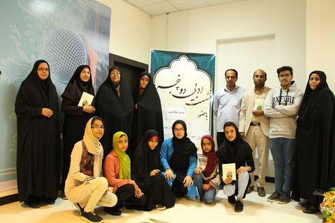 نمایشگاه کتاب کرمان