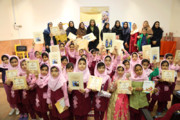 هفته کتاب و کتابخوانی در مرکز جم(کانون بوشهر)