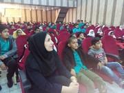 جشن کتاب مرکز فرهنگی هنری باشت