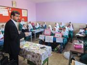 ویژه برنامههای هفته کتاب در مراکز فرهنگی و هنری کانون استان قزوین