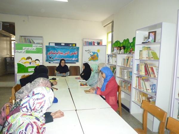 انجمن ادبی مهتاب نیشابور در هفته کتاب