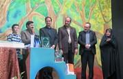 برگزاری مراسم جشن کتاب در قزوین