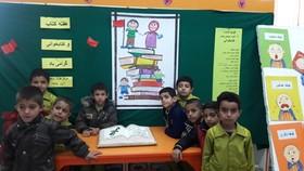 گزارش تصویری هفته کتاب و کتابخوانی در مراکز فرهنگی هنری استان مرکزی