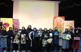 ویژه برنامه مهرواره کتاب در جزیره قشم به روایت تصویر