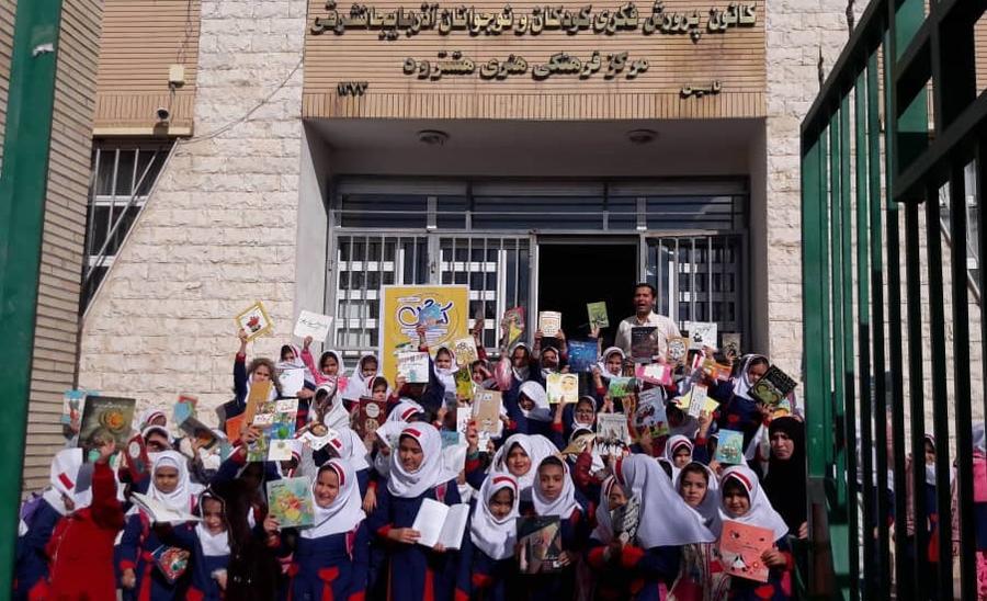 هفتهی کتاب و کتابخوانی در مراکز آذربایجان شرقی