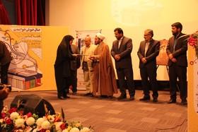 تجلیل از مدیرکل کانون پرورش فکری سیستان و بلوچستان در ویژه برنامهی «حال خوش خواندن»