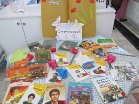 یادواره شهدای کانون خراسان جنوبی در مرکز فرهنگی هنری سربیشه