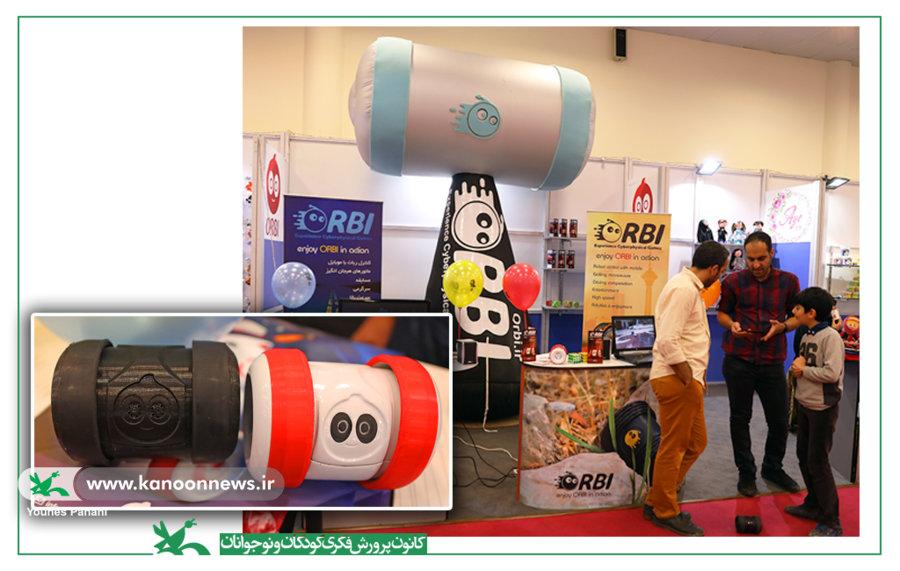 سلامِ «اوربی» روبات ایرانی به کودکان و بزرگسالان