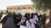 ویژه برنامههای مراکز سیار و پستی حوزهی سیستان در روستاها در هفتهی کتاب و کتابخوانی