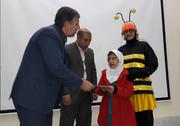 ویژه برنامه«یارمهربان» در کانون شهرستان دورود لرستان
