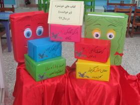 هفته کتاب و کتابخوانی در کانون سرایان