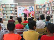 انجمن قصه گویی در میناب