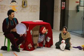 اجرای نمایش «مهمانهای ناخوانده» در بیمارستان مفید تهران