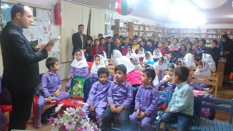 هفته کتاب در مراکز استان زنجان