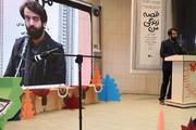 قصه گویی منطقه چهار اختتامیه کرمان
