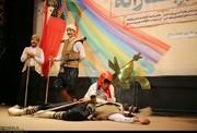 اجرای نمایش «قالدی ناقالدی» بعد از ۵۰ سال