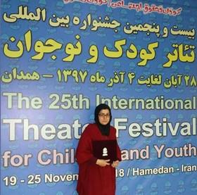 درخشش مربی کانون در بیست و پنجمین جشنواره بینالمللی تئاتر کودک و نوجوان همدان