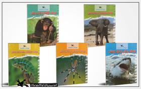 حضور مجموعه «حیوانات دانشمند» کانون در جشنواره کتاب رشد