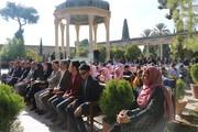 روز جهانی معلولین/ کانون فارس