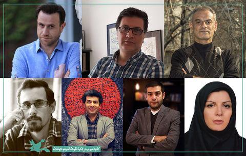هیئت انتخاب یازدهمین جشنواره بینالمللی پویانمایی