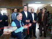 افتتاح نمایشگاه آثار سفال اعضاء مراکز با عنوان صلح