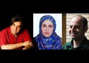 داوران جشنواره سرود خوانی کانون تهران