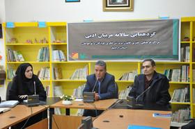 برگزاری نشست فصلی مربیان ادبی کانون استان اردبیل