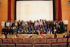 قاب آخر از سیزدهمین جشنواره سرود خوانی کانون تهران