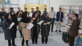اجرای« سرود» توسط مربیان فرهنگی کانون لرستان در دوره آموزشی