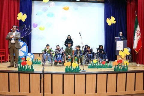 گرامی داشت هفته معلولان توسط مرکز فرهنگی فراگیر شهرکرد