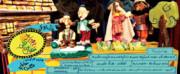 نمایش حسین قلی در کانون بوشهر