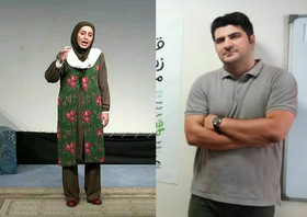 برگزیدگان بخش بین الملل کانون تهران