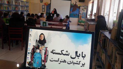 ویژه برنامه روز جهانی معلولین در زنجان
