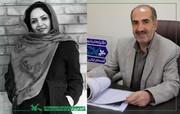 کتاب «قصه زندگی من»، به قلم شرمین نادری و «فرهنگ قصهشناسی یلدا» تالیف علی خانجانی