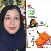 فریبا فروزانفر - مربی فرهنگی کانون البرز
