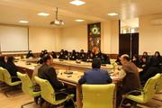 نشست مربیان مسوول مراکز فرهنگی هنری کانون در کرمان