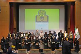 قدردانی از کارشناس آموزش و پژوهش استان قزوین