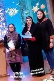درخشش سه نفر از اعضای انجمن ادبی آفرینش کانون زنجان
