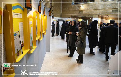 نمایشگاه «مسیر زندگی، پژوهش- مقصد، یافتن»