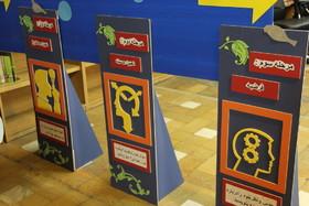 نگاهی به نمایشگاه «بازی،کوشش، پژوهش» کانون تهران