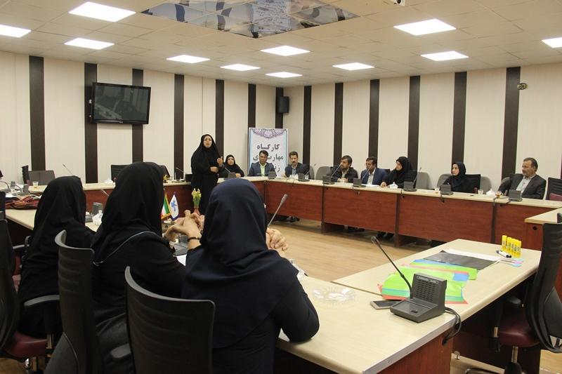 کارگاه آموزش مهارتهای زندگی ویژهی معلمان زاهدان برگزار شد