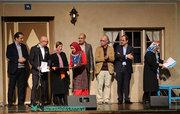 برگزیدگان بیستویکمین جشنواره بینالمللی قصهگویی اعلام شد