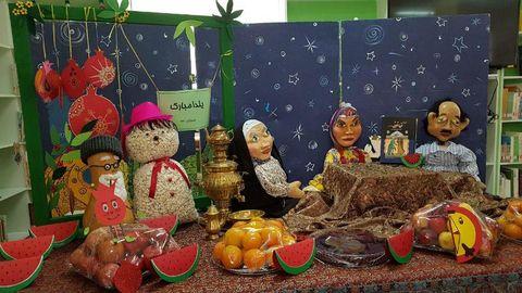 جشن یلدا در مراکز فرهنگی هنری استان مرکزی