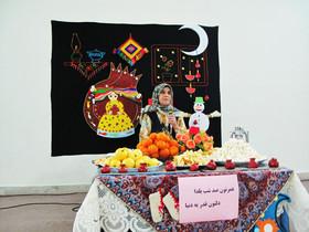 جشن یلدای قصهها در مراکز کانون استان اردبیل