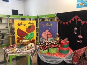 برگزاری آئین شب یلدا در مراکز کانون تهران